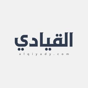 كيف هنأت طيران الإمارات أهل السعودية باليوم الوطني؟