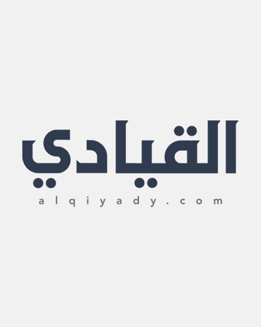 الجابون 2017: المنتخب المصري فارس العرب الوحيد في الكان