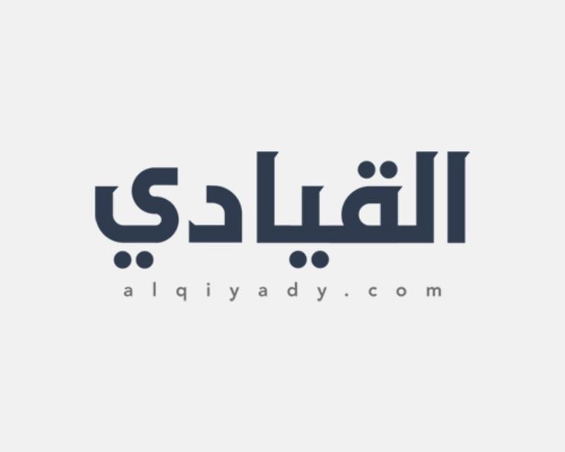 علامة إيوفـي سكيورتي Eufy Security  للحماية الأمنية تقدم