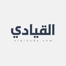 سلمان الفرج يرفض التجديد للهلال.. والنصر يقدم عرضاً أعلى لضمه