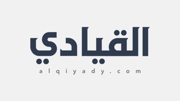 بالعوامة: أحمد حاتم يقضي العيد في المطبخ