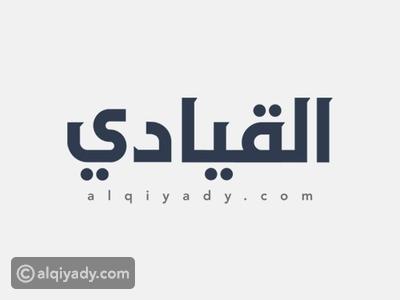 طلب زيادة راتب: أفضل نماذج طلب زيادة الراتب بالإنجليزي والعربي