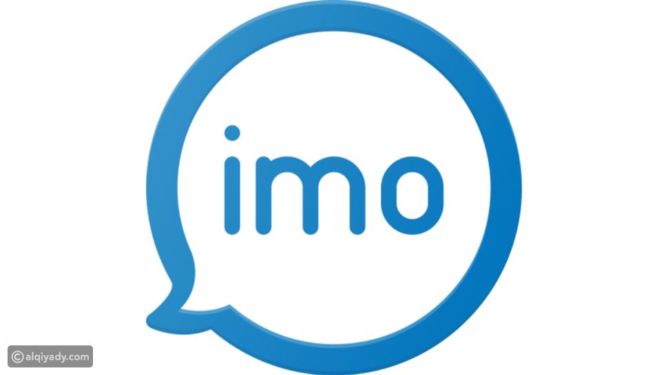 Imo Lite: إليك رابط التحميل واستمتع بالدردشة مجاناً