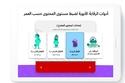 الرقابة الأبوية في يوتيوب كيدز
