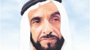 بالصور: محطات في حياة الشيخ زايد بن سلطان آل نهيان مؤسس الإمارات