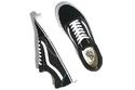 الحذاء الرياضي الكلاسيكي من Vans Old Skool