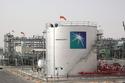 شركة النفط السعودية أرامكو
