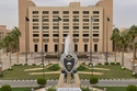كلية الملك فهد الأمنية تفتح باب القبول لحملة شهادة الثانوية العامة