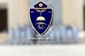 موعد التقديم لدورة بكالوريوس العلوم الأمنية في كلية الملك فهد