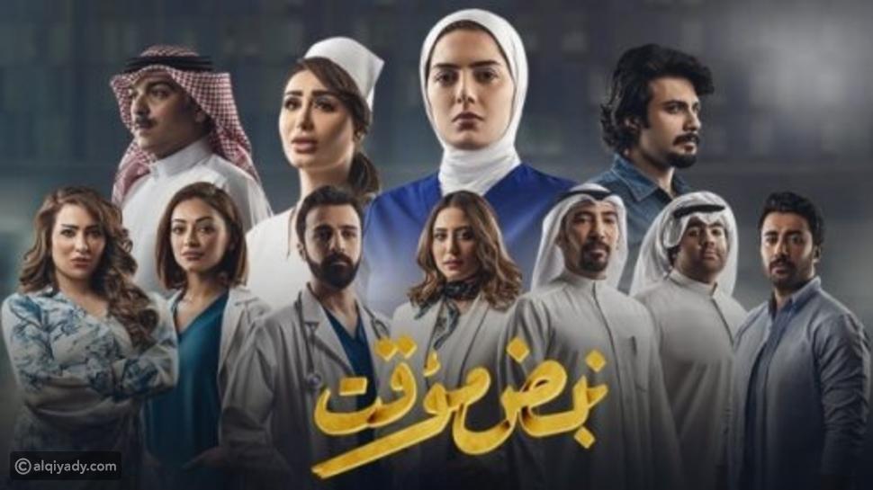 دليل مسلسلات رمضان 2021 وقنوات عرضها
