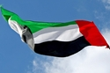 10 دول حذرت الإمارات مواطنيها من السفر إليها
