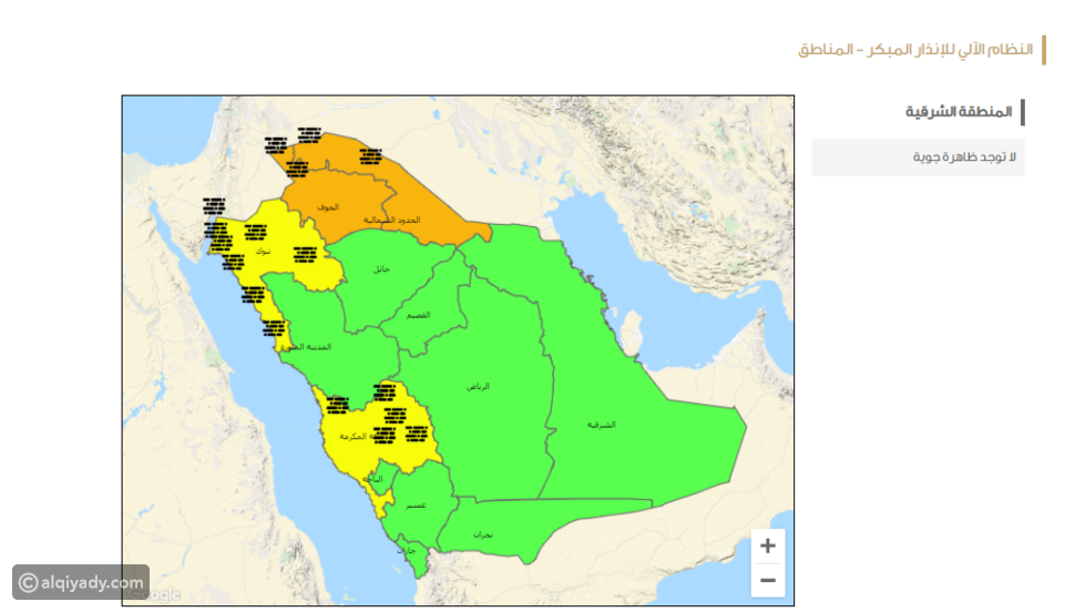 الإنذار المبكر: ما هو النظام الآلي الذي تتبعه السعودية للأرصاد؟