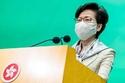 كاري لام (الرئيس التنفيذي لهونج كونج)