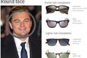 النظارة الشمسية للوجه الدائري