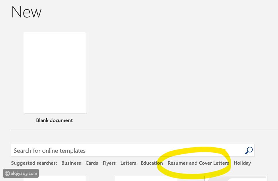 كتابة السيرة الذاتية: كيف يمكن أن تستفاد من Microsoft Word؟