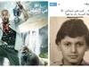 """فيديو عرس نادين نسيب نجيم في """"خمسة ونص"""" يشعل ضجة.. شاهدي فستان زفافها"""