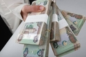 كشفت تقارير عن أكثر الدول التي تستثمر فيها البنوك الإماراتية أموالها