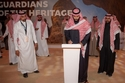 """ولي العهد السعودي يدشن """"رؤية العلا"""".. تعرفوا على أهم مشاريعها التنموية"""