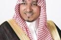 الأمير منصور بن مقرن بن عبدالعزيز آل سعود