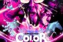 فيلم Color Out of Space