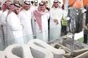المملكة تبني أول منزل بالطباعة ثلاثية الأبعاد 2