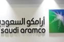أرامكو تفتح باب التسجيل في برنامج التدرج