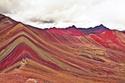 جبال قوس قزح في بيرو