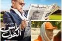"""في مسلسل """"راس الغول"""" أثناء هروب محمود عبدالعزيز من الشرطة التقى بشخصية """"عامل نظافة"""" وبادل معه ملابسه التي كان يرتديها، وظهرت الملابس التي ارتداها جديدة غير مستعملة، ويظهر ذلك واضحاً على """"الكاب"""" والبدلة"""
