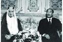 الرئيس المصري محمد أنور السادات والملك السعودي فيصل بن عبد العزيز