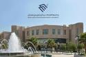 حقيقة إلغاء السنة التحضيرية في جامعة الإمام عبدالرحمن بن فيصل
