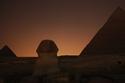 ساعة الأرض في مصر