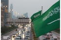 صور:السعودية بالأرقام بين دول العالم (دخل الفرد والضرائب وأسعار السلع)