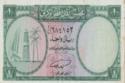 ريال قطر ودبي