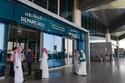 رفع قيود السفر على السعوديين