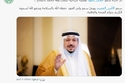 أمير القصيم يهنئ الأمير محمد بن سلمان على نجاح عمليته الجراحية