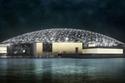 """صممه المهندس المعماري الفرنسي جان نوفيل، الحائز على جائزة """"بريتكز"""""""