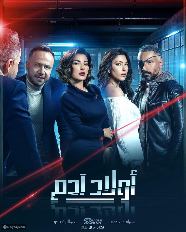 القائمة النهائية: مسلسلات رمضان 2020 العربية وقنوات عرضها