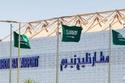 صور: افتتاح مطار خليج نيوم في السعودية