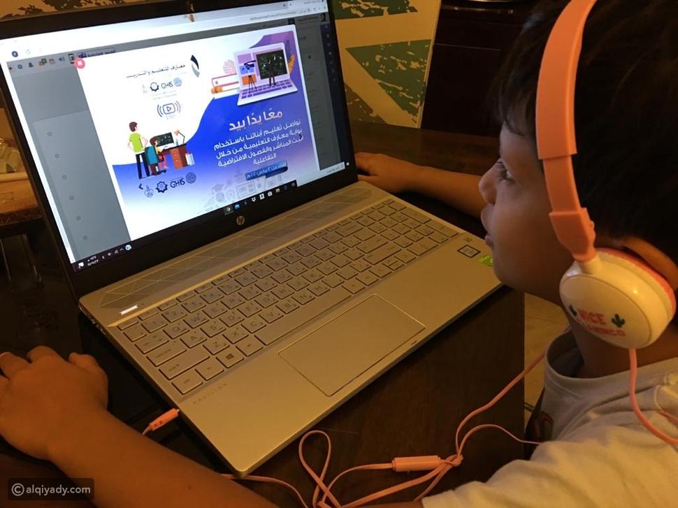 MLG: تطبيق بوابة معارف التعليمية في السعودية
