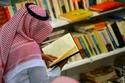 مصر والسعودية من بين الأكثر قراءة عالمياً