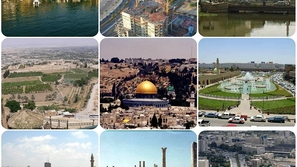 صور: أقدم 10 مدن عربية.. هوية أمة وثقافة شعوب