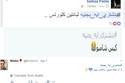 """بالصور.. تويتر يسأل: """"بتشتري ايه بجنيه؟"""" شاهد إجابات المصريين الصادمة"""