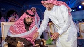 صور: السعودية تخصص 27 مليار ريال لتطوير الصناعات الوطنية