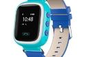 الساعة الذكية Hajj GPS Watch PT80 لخدمة الحجاج 1