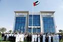 يوم العلَم دعوة تجسد مشاعر الوحدة والسلام بين أبناء الإمارات