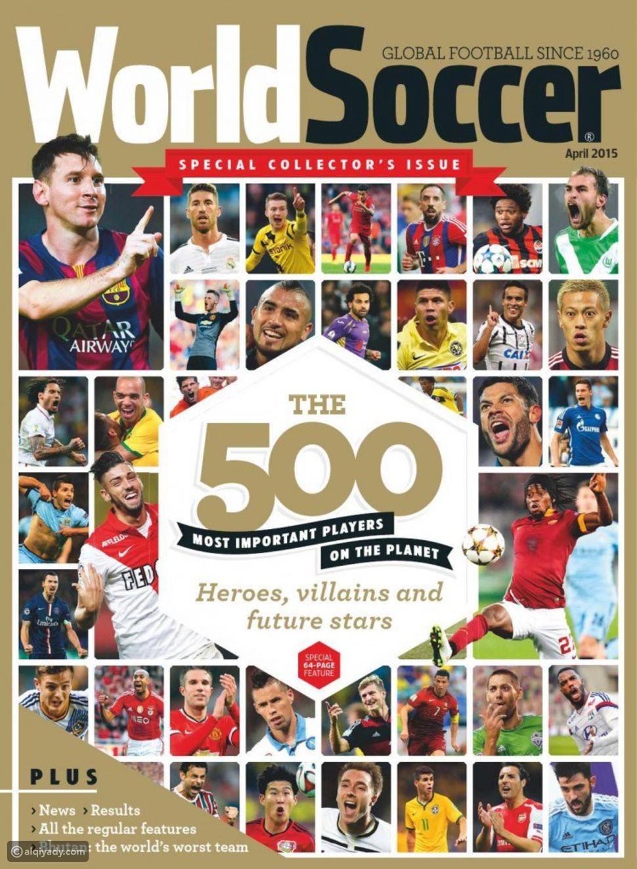 صور: لاعبون من 7 دول عربية في قائمة أفضل 500 لاعب في العالم