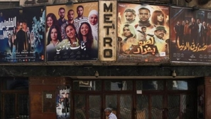 5 أفلام حرم فيروس كورونا المواطنين من مشاهدتها في عيد الفطر