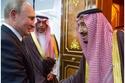 الملك سلمان يستقبل الرئيس الروسي
