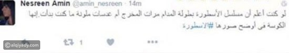 """صور: هجوم ناري على مخرج """"الأسطورة"""" بسبب زوجته مي عمر"""