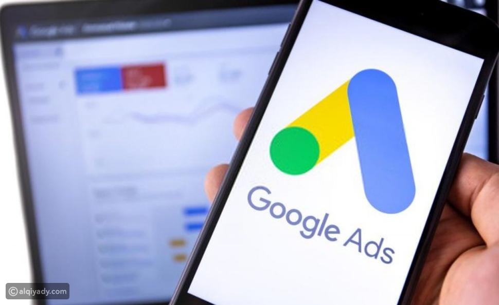 Google AdSense: كيف تربح مالاً من غوغل أدسنس؟